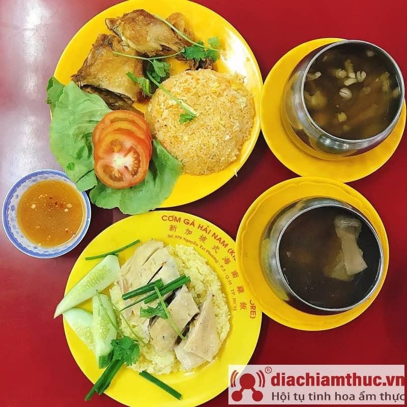 Quán cơm gà Hải Nam