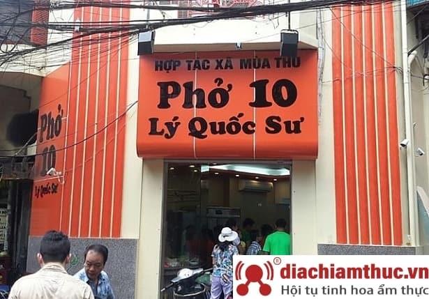 Phở 10 Lý Quốc Sư Hà Nội